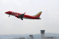 [飛行機][空港]JA01FJ  2009-08-31 11:26:22