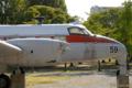 [飛行機]デ・ハビランド DH.114 ヘロン JA6159  2009-09-09 15:08:45