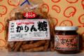 [熊本][菓子]熊本のお菓子