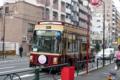 [バス][東京]東西めぐりん