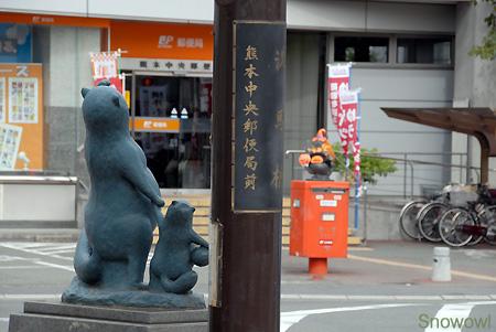 熊本中央郵便局前のポスト
