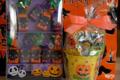 [ハロウィン][菓子]ハロウィーンのチョコレートとキャンディー