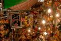 [東京][祭]2009-11-12 13:13:57 酉の市