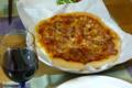 ピザ作ったよー