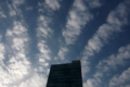 [空][雲]2009-11-20 15:16:23 東急ハンズ銀座店前