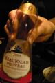 [東京][街角]2009-11-22 17:32 ペットボトルのボジュレー・ヌーボー