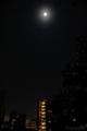 [空][月]2009-12-03 01:23:20 2009年最後の満月