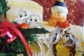 [クリスマス]カードにツリー