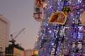 [東京][街角][秋葉原][ガンダム]2009-12-06 16:37:37 秋葉原 ガンダムツリー