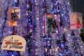 [東京][街角][秋葉原][ガンダム]2009-12-06 16:37:07