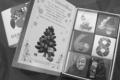 [クリスマス]チョコレート