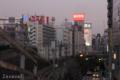 [東京][街角][秋葉原]2009-12-21 16:39:12