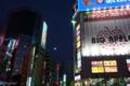 [東京][街角][秋葉原]2009-12-30 16:56:44