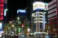 [東京][街角]2009-12-30 18:29:18
