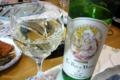 [ワイン]ベルばらワイン