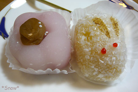 文京区湯島 つる瀬の和菓子