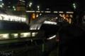 [東京][夜景]2010-01-30 18:57 聖橋と丸ノ内線
