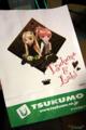 [東京][萌え]2010:01:30 「つくもたん&らびたん萌え袋 バレンタインVer.」