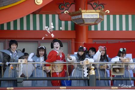 2010-02-03 神田神社 豆撒き式