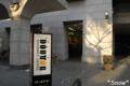 [東京][街角]2010-04-17 17:05:22 ドトール東京大学安田講堂前店