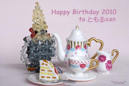 Happy Birthday to id:tasai