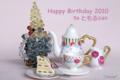 [anniversary]Happy Birthday to id:tasai