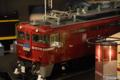 [博物館]鉄道博物館 あけぼの 2010-05-01
