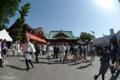 [東京][街角][祭]神田祭 2010-05-09 08:33:17