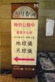 [東京][博物館]国立科学博物館 2010-06-19 16:55:50