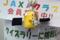 JAXA i にて 2010-08-14 15:17:54
