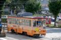 [電車][路面電車][熊本市電]1205 2010-08-01 15:44:12