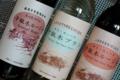 [ワイン]千駄木ワイン 2010-09-21