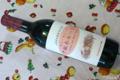 [ワイン]2010-04-24 16:13:57
