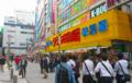[東京][街角]秋葉原 2010-10-20 14:25:04