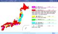 [経県値]経県値 2010-10-31