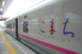 [秋田]秋田駅 2010-10-30 13:50:50