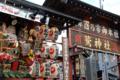 [東京][祭]浅草・酉の市 2010-11-07 14:31:00
