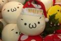 [東京][街角][クリスマス]シャキーン 2010-11-27 17:08:59