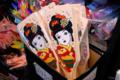 [東京][祭]羽子板市 2010-12-18 15:47:03