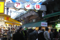 [東京][街角]大晦日のアメ横 2010-12-31 16:32:50