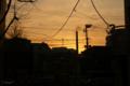 [空][夕焼け]2011-01-29 16:34:24