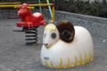 [東京][街角][公園アニマル]千駄木2丁目児童公園 2011-02-10 13:55:06