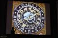 天文学普及講演会 2011-02-19