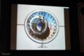 天文学普及講演会 2011-02-19 新宿アイランドの天文時計