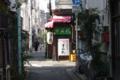 [東京][街角][路地]根津 2011-02-21 14:29:33