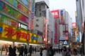 [東京][街角]ラジオ会館のある風景 2011-02-20 16:41:43