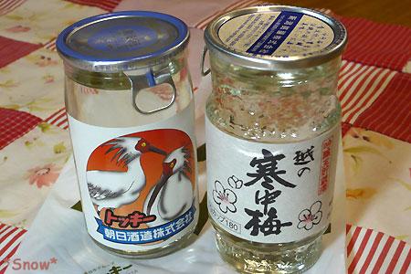 2010-01-22 21:49:48 新潟の酒