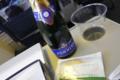 [飛行機]ANA644便 2011-03-26 11:44:17 (JA705A)