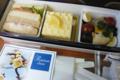 [飛行機]ANA645便 2011-03-22 13:37:56 (JA8568)
