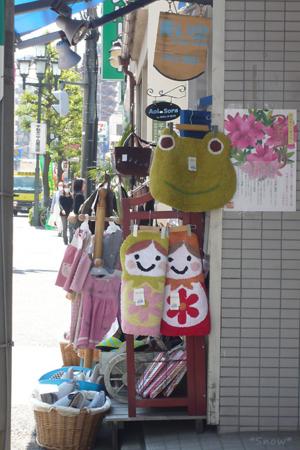 不忍通り千駄木 2011-04-14 11:33:25